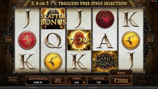 Игровой автомат Game of Thrones - побеждай в топовые слоты казино Чемпион