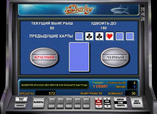 Игровые автоматы Шарки онлайн - играть в Вулкан