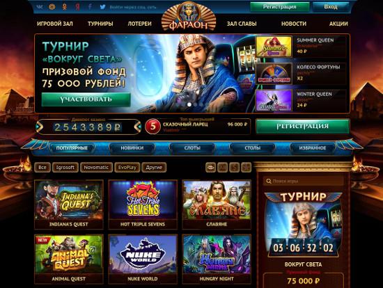 Как играть в лучшее казино онлайн на реальные деньги