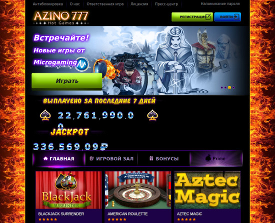 Мобильная версия Азино - обзор приложения